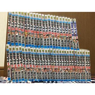 アキタショテン(秋田書店)の弱虫ペダル1巻~51巻+関連書籍(全巻セット)
