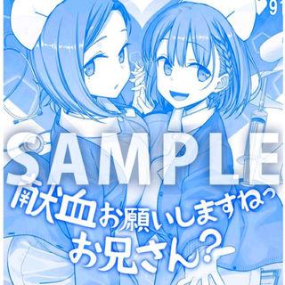 コミックマーケット91 A2タペストリー 『月曜日のたわわ』(ポスター)