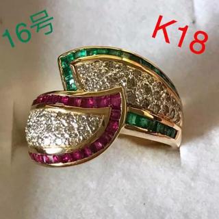k18 ダイヤモンド ルビー エメラルド リング(リング(指輪))