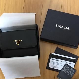 プラダ(PRADA)のPRADA マルチカラー 財布 サフィアーノ(財布)