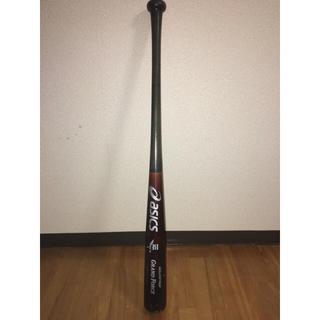 アシックス(asics)のアシックス 木製バット 84cm(バット)