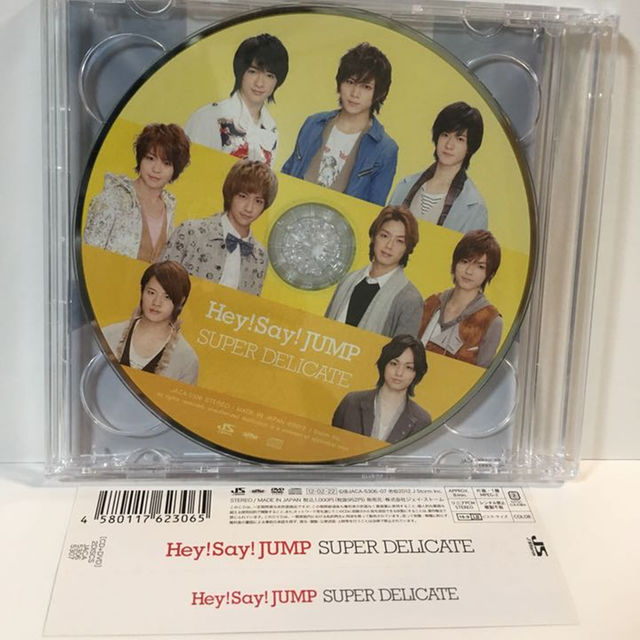 Hey!Say!JUMP SUPER DELICATE 初...