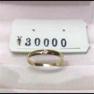 . 新品 k18  17号  ダイヤモンドリング  結婚 婚約リングにも(リング(指輪))