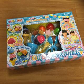 バンダイ(BANDAI)の新品未開封 まほうのアイスクリーム お風呂のおもちゃ (お風呂のおもちゃ)