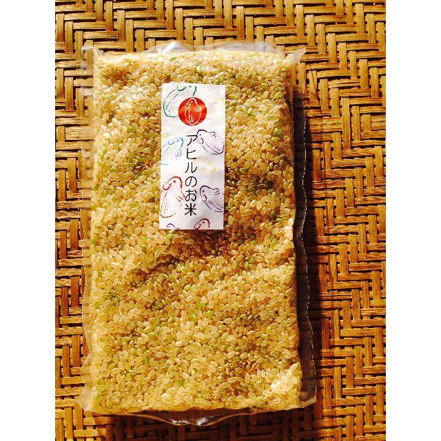 お試しサイズ♪岡山県備前市産「アヒルのお米」平成29年度産3合パック(玄米) 食品/飲料/酒の食品(米/穀物)の商品写真