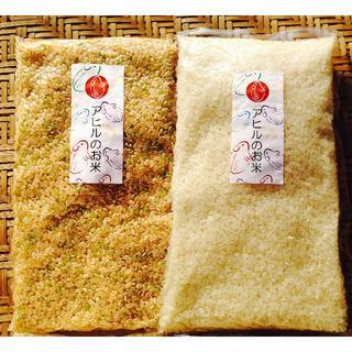 お試しセット♪岡山県備前市産「アヒルのお米」H29年度産3合白米1袋・玄米1袋(米/穀物)