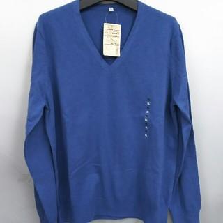 ムジルシリョウヒン(MUJI (無印良品))の新品 無印良品 オーガニックコットンシルクVネックセーター・スモーキーブルーXL(ニット/セーター)