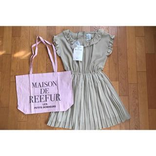メゾンドリーファー(Maison de Reefur)のMAISON DE REEFUR ⚘ ワンピース ショップバッグset(ミニワンピース)