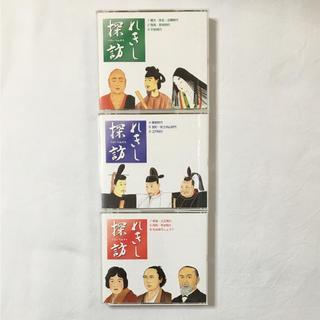 しちだ 七田式 れきし探訪 日本史編(朗読)