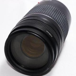 キヤノン(Canon)の❤アップで撮りたい❤Canon 75-300mm 超望遠レンズ♪(レンズ(ズーム))