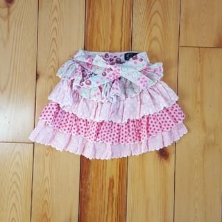 ウーヴィーベビー(Oobi BABY)の美品 Oobi(ウーヴィー) フリルスカート (スカート)