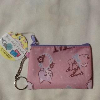 ピンク☆ネコの絵柄♪キーリングポーチ☆小銭入れ☆カードケースなど(ボディバッグ/ウエストポーチ)