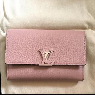 ルイヴィトン(LOUIS VUITTON)のルイヴィトン カプシーヌ コンパクト ピンク 新品 (財布)