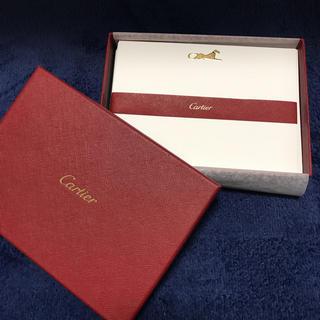 カルティエ(Cartier)のCartier レターset(カード/レター/ラッピング)