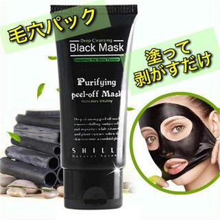 毛穴パック ブラックマスク BLACK MASK(パック/フェイスマスク)