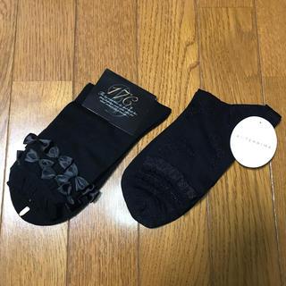 アンテプリマ(ANTEPRIMA)の【交渉中商品】アンテプリマ 17℃ 靴下 ソックス 黒(ソックス)
