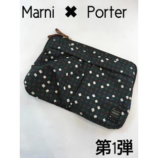 マルニ(Marni)のMARNI PORTER マルニ ポーター CLUTCH BAG クラッチバッグ(セカンドバッグ/クラッチバッグ)