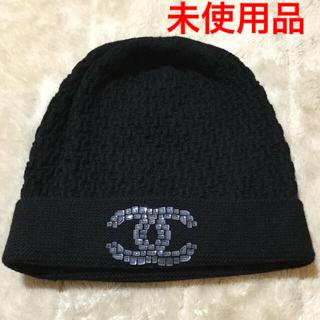 シャネル(CHANEL)のCHANEL☆ニット帽 【カシミヤ100%・美品】(ニット帽/ビーニー)