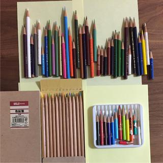 MUJI (無印良品) - 色鉛筆50本以上まとめ売り