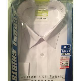 シマムラ(しまむら)のスクールシャツ長袖 学生服などに(シャツ)