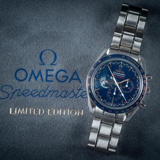 オメガ(OMEGA)のオメガ スピードマスター アポロ17号 45周年記念限定モデル 新品国内正規品 (腕時計(アナログ))