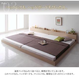 lce✩様専用▪️ALBOL▪️ポケットコイルマットレス付 K200(キングベッド)