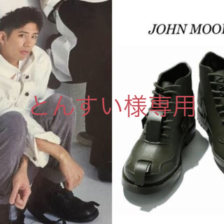 ワンオクロック(ONE OK ROCK)の新品 ワンオク taka着用 ジョンムーア コンバットブーツ UK9(ブーツ)