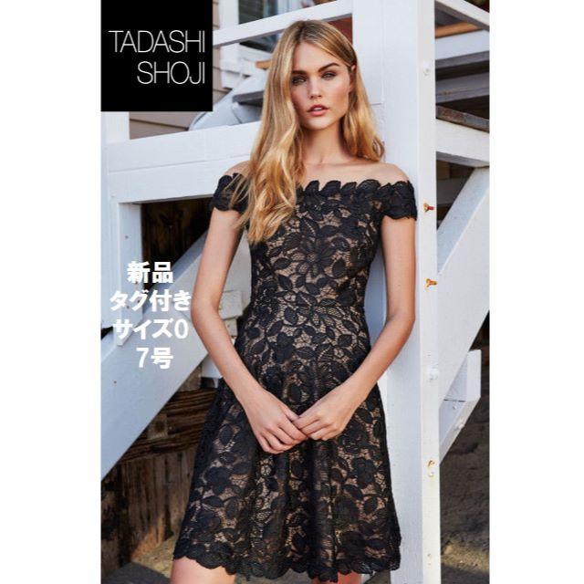 TADASHI SHOJI(タダシショウジ)の【新品タグ付】Tadashi shoji オフショルダーレース  希少0サイズ レディースのワンピース(ひざ丈ワンピース)の商品写真