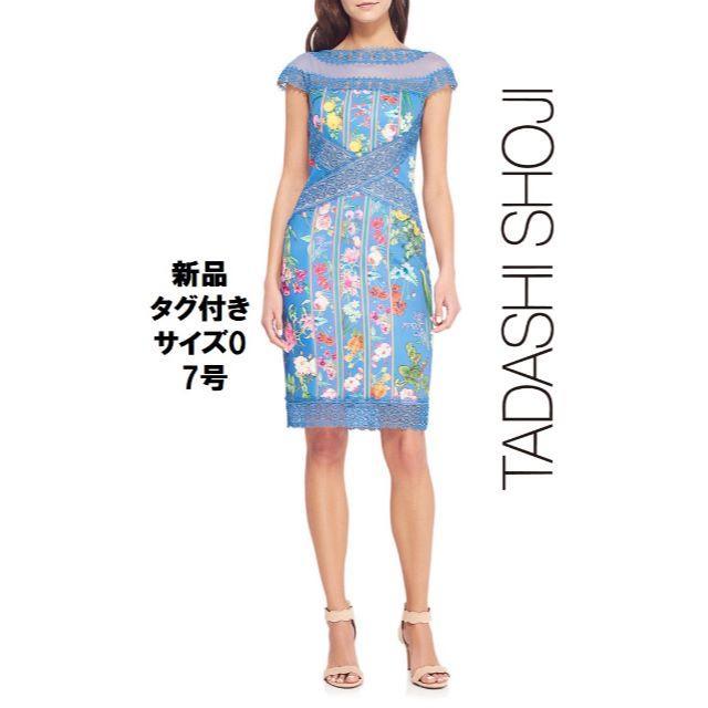 TADASHI SHOJI(タダシショウジ)の【新品タグ付】Tadashi shoji フローラルプリント&レース 希少0 レディースのワンピース(ひざ丈ワンピース)の商品写真