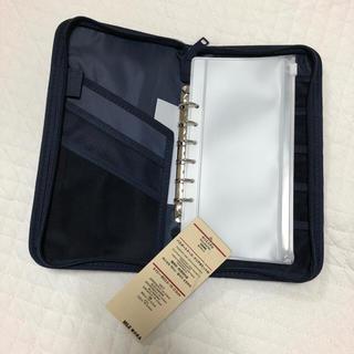 ムジルシリョウヒン(MUJI (無印良品))の新品 パスポートケース ネイビー(その他)