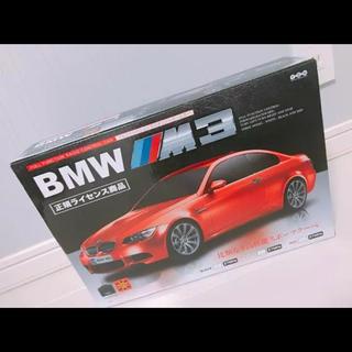 ビーエムダブリュー(BMW)のラジコン(電車のおもちゃ/車)