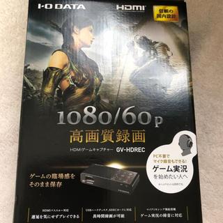 アイオーデータ(IODATA)のHDMIキャプチャー GV-HDREC(PC周辺機器)