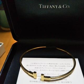 ティファニー(Tiffany & Co.)の専用本日限定価格確実正規品ティファニーナロー18金ハングル(ハンドバッグ)