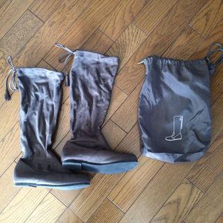 ムジルシリョウヒン(MUJI (無印良品))の無印良品 たためる携帯ブーツ 23センチ(ブーツ)