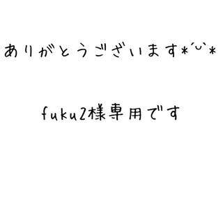 fuku2様専用です エルゴ よだれカバー(外出用品)
