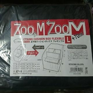 エツミ(ETSUMI)のエツミ ETSUMI クッションボックスL インナーボックス カメラ(ケース/バッグ)