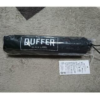 【新品】ダファーブラックレーベル折り畳み傘 duffer black label