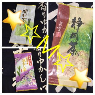 ☆M☆様⭐️送料込⭐️3本 深蒸し茶セット 静岡県 掛川産 深むし茶 煎茶 (茶)
