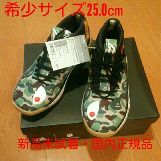 アベイシングエイプ(A BATHING APE)の最安 25㎝ adidas A BATHING APE DAME4 AP9974(スニーカー)