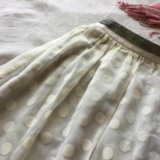 デミルクスビームス(Demi-Luxe BEAMS)の【美品】Demi-Luxe BEAMS*dots×カモフラ ボリュームスカート(ひざ丈スカート)