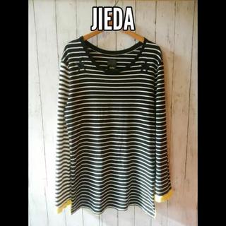 ジエダ(Jieda)のジエダ ボーダーロングTシャツ(Tシャツ/カットソー(七分/長袖))