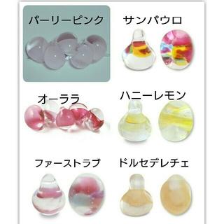 キワセイサクジョ(貴和製作所)のお取り置き中です 貴和製作所 ティアドロップガラス(各種パーツ)