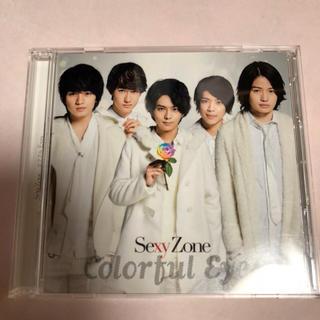 セクシー ゾーン(Sexy Zone)のnoriko.endou様専用 (ポップス/ロック(邦楽))