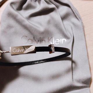 カルバンクライン(Calvin Klein)のカルバン・クライン  ブレスレット (ブレスレット/バングル)