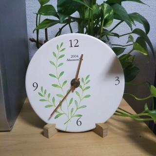 アフタヌーンティー(AfternoonTea)の時計 (アフタヌーンティー)(置時計)