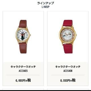 アルバ(ALBA)のSEIKO ALBA 限定腕時計(腕時計)