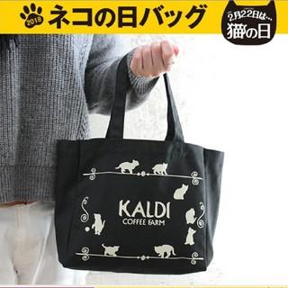 カルディ(KALDI)のカルディ☆ネコの日バッグ2018(抜き取りなし‼️)(菓子/デザート)