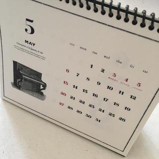 新品♡おしゃれ♡カレンダー♡2018(カレンダー/スケジュール)
