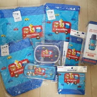 ミキハウス(mikihouse)のてるりん様★ミキハウス バッグ お弁当箱 ランチグッズ 巾着 手提げ 水筒 (ランチボックス巾着)