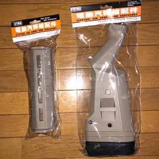 新品・未使用 M870用 マグプルスタイル ハンドガード&ストック セット(カスタムパーツ)